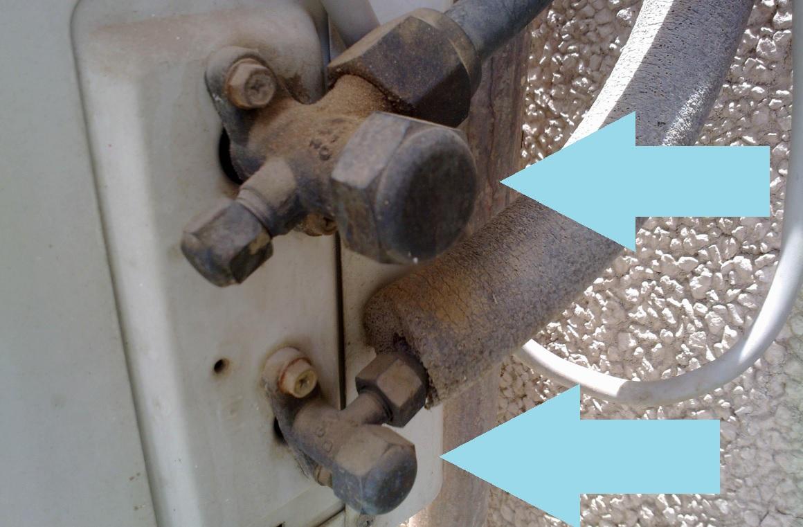 Сервисные вентили на наружном блоке кондиционера